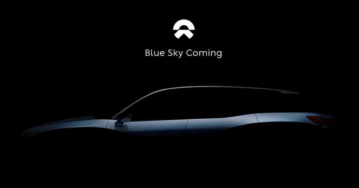 nio-production-car-teaser