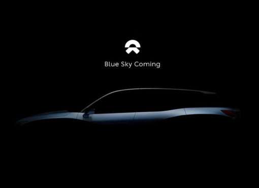 nio-production-car-teaser