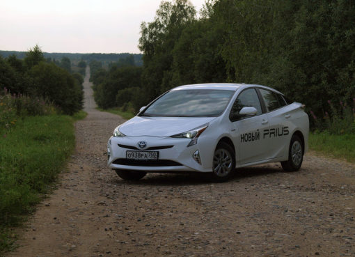 toyota-prius-test-drive