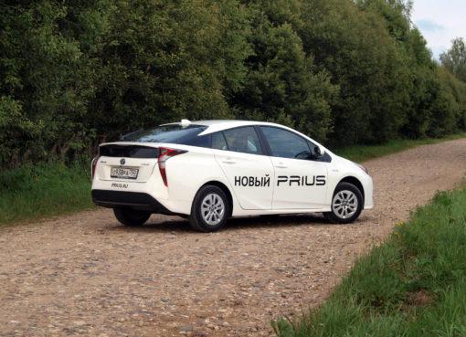 Toyota Prius test drive