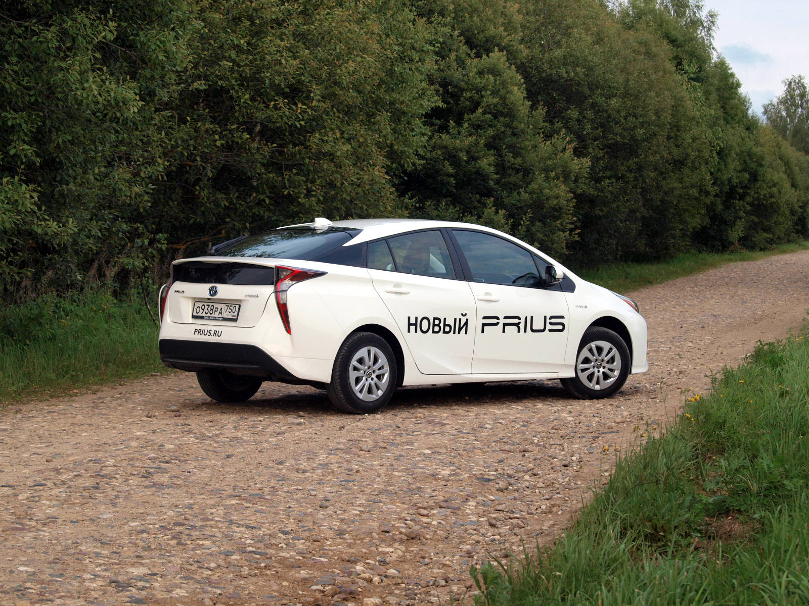 Toyota Prius test drive