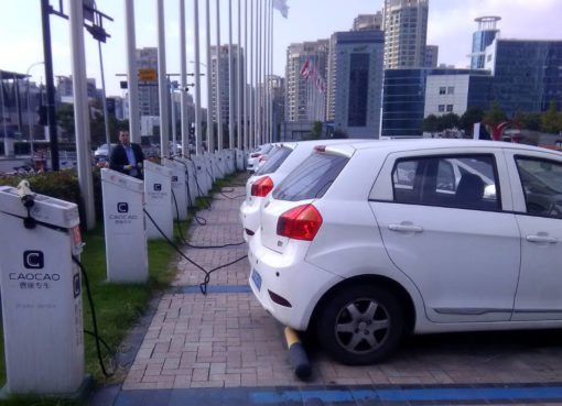 EV Charger in China