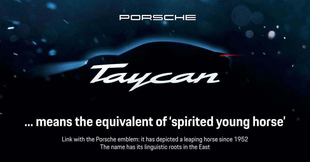 1-ый электрический Порш назовут Taycan
