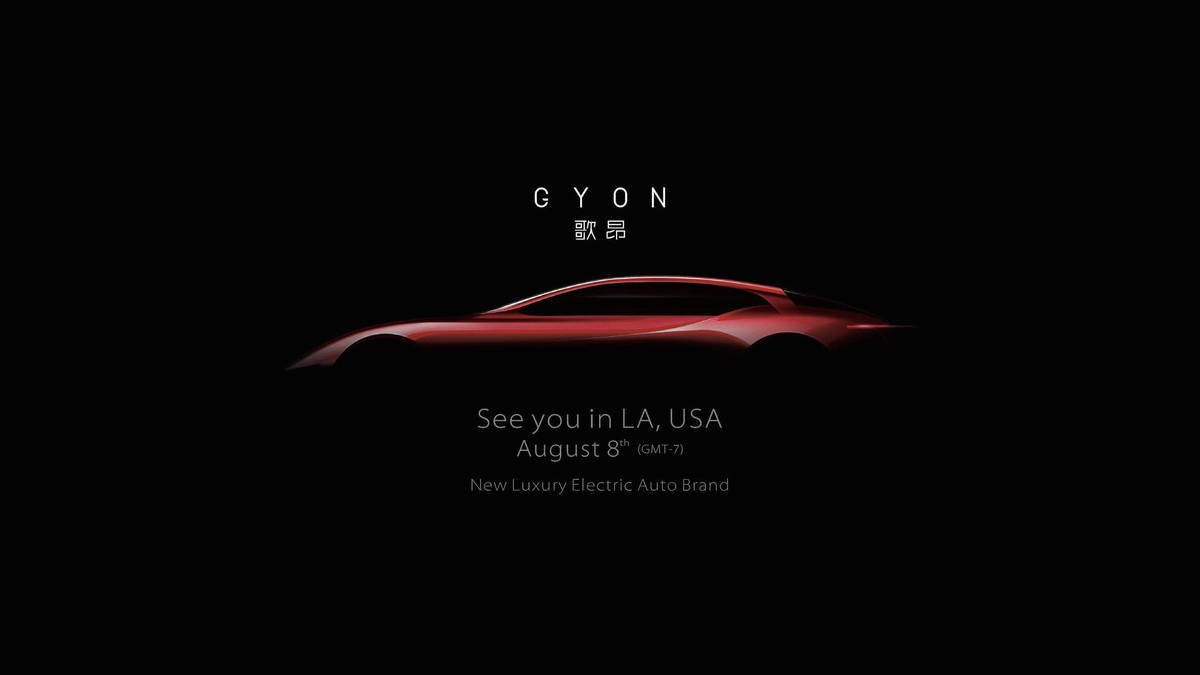 Gyon Electric Car