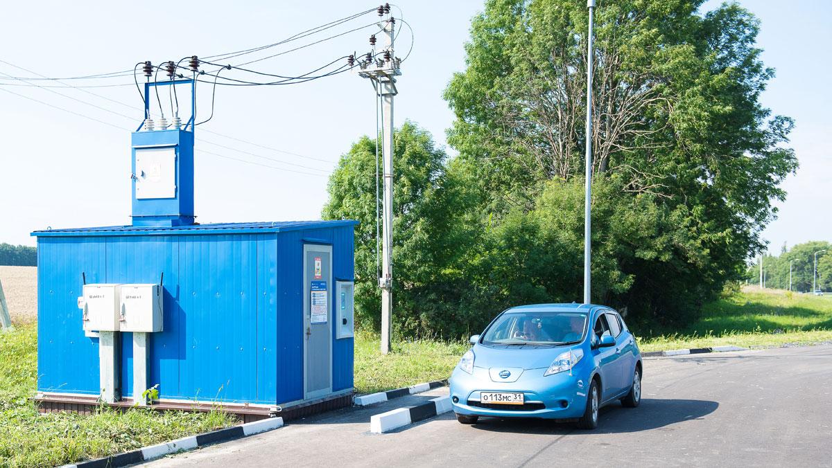 belgorod-charging